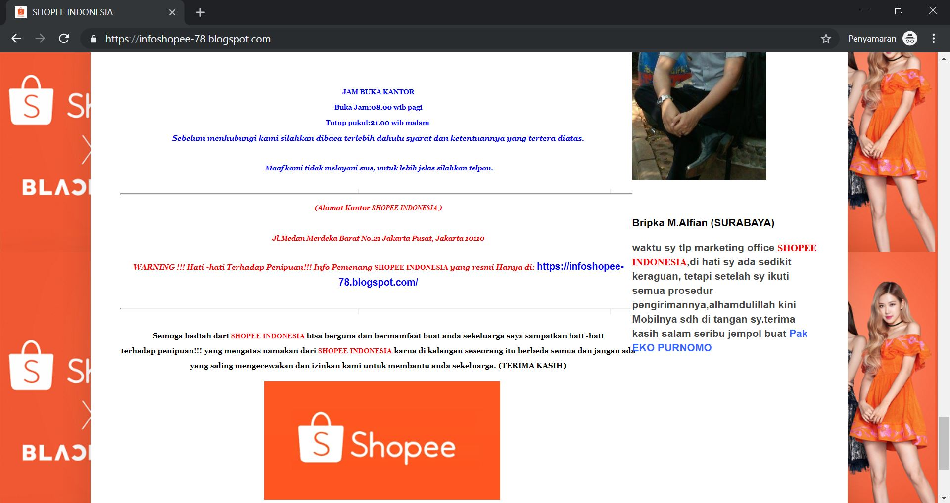 Task 1470 Turnbackhoax Penipuan Pemenang Hadiah Shopee Hoax